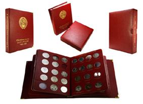 Альбом для монет коллекционер в москве нахар