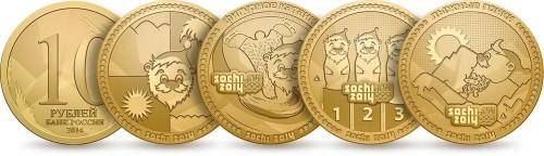 sochi-2014-coins-10-roubles-500x144