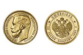 Интересные факты коллекционирования монет 1920 пол доллара 300 лет прибытию отцов пилигримов