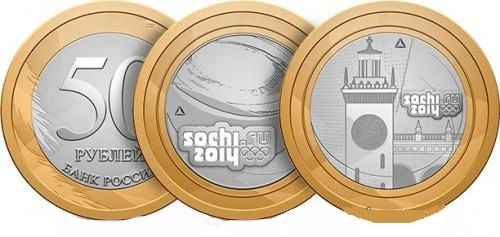 sochi-2014-coins-50-roubles-500x237