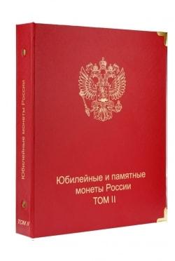 Альбом-каталог для юбилейных и памятных монет России: том II (с 2014 г.) фото