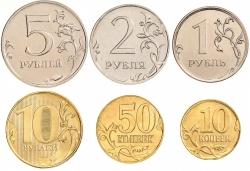 Набор регулярных монет РФ 2015 год (6 монет), UNC фото