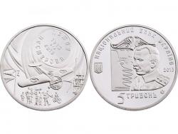 Монета 5 гривен 2013 год петля Нестерова фото