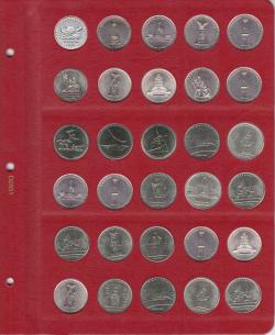 Универсальный лист для монет 5 рублей диаметром 25 мм. фото