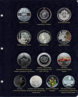 Лист для юбилейных монет Украины 2016 года фото