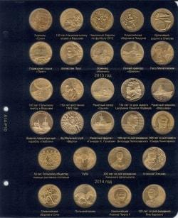Комплект листов для юбилейных монет Польши 2 и 5 злотых фото