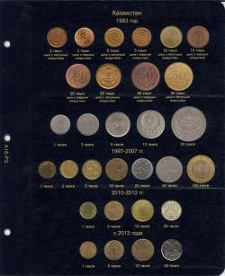 Лист для монет регулярного чекана Республики Казахстан фото