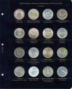 Комплект листов для юбилейных монет Веймарской республики фото