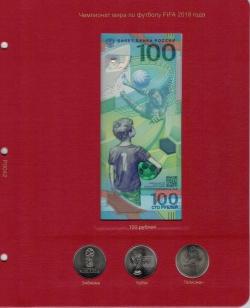 Лист для памятной банкноты