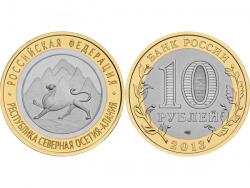 Монета 10 рублей 2013 год Республика Северная Осетия-Алания, UNC фото