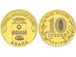 Монета 10 рублей 2014 год Анапа, UNC (в капсуле) фото