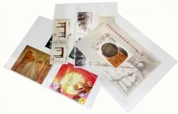 Карточки-кулисы для марок, прозрачные фото
