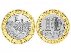 Монета 10 рублей 2008 год г. Азов, UNC (в капсуле) фото