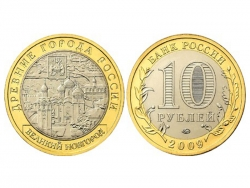Монета 10 рублей 2009 год г. Великий Новгород, UNC (в капсуле) фото