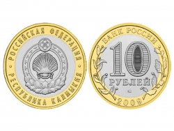 Монета 10 рублей 2009 год Республика Калмыкия, UNC (в капсуле) фото
