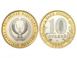Монета 10 рублей 2008 год Удмуртская Республика, UNC (в капсуле) фото