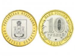 Монета 10 рублей 2005 год Орловская область, UNC фото