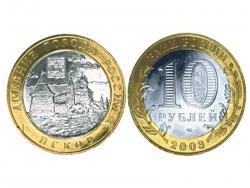 Монета 10 рублей 2003 год г. Псков, UNC (в капсуле) фото