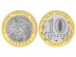 Монета 10 рублей 2007 год г. Вологда, UNC (в капсуле) фото