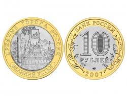 Монета 10 рублей 2007 год г. Великий Устюг, UNC (в капсуле)  фото