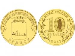 Монета 10 рублей 2013 год Брянск, UNC (в капсуле) фото