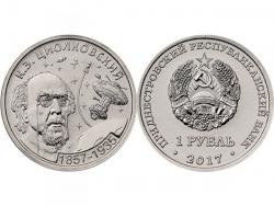 Монета 1 рубль 2017 год 160 лет со дня рождения Циолковского К.Э., UNC фото