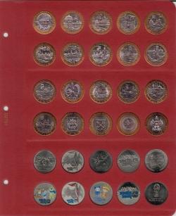 Универсальный лист для биметаллических монет диаметром 27 мм. фото