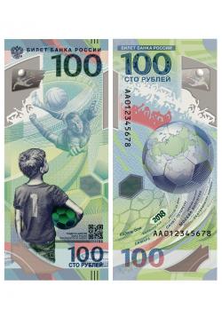 100 рублей 2018 год ЧМ по футболу 2018 (серия АА) фото
