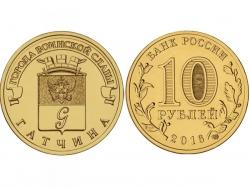 Монета 10 рублей 2016 год Гатчина, UNC (в капсуле) фото