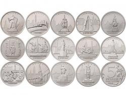 Набор монет 5 рублей 2016 год Города - столицы государств, освобожденные советскими войсками (14 монет), UNC фото