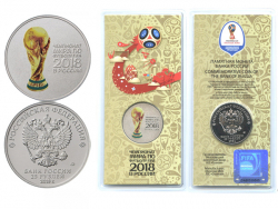 Монета 25 рублей 2018 год Кубок ЧМ по футболу 2018 в специальном исполнении (цветная), UNC фото