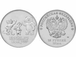 Монета 25 рублей 2014 год Талисманы и Эмблема Игр