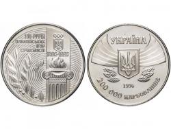 Монета 200000 карбованцев 1996 год 100-летие Олимпийских игр современности фото