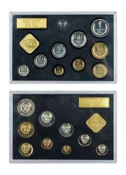 Годовой набор монет СССР 1979 год, ЛМД (9 монет и 2 жетона) фото
