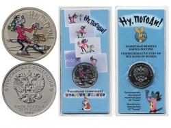 Монета 25 рублей 2018 год