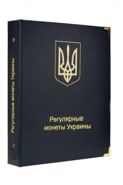 Альбом для регулярных монет Украины с 1992 года фото