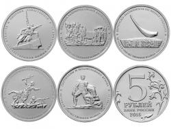 Набор монет 5 рублей 2015 год Освобождение Крыма (5 монет), UNC фото