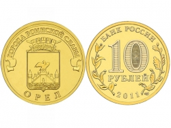 Монета 10 рублей 2011 год Орел, UNC (в капсуле) фото