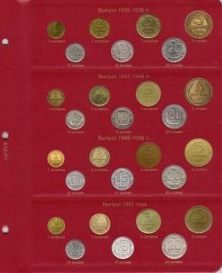 Комплект листов к альбому для монет России по типам с 1796 года фото