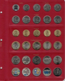 Универсальный лист для монет Российской Федерации фото