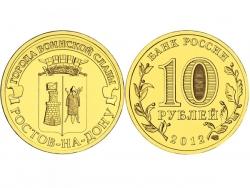 Монета 10 рублей 2012 год Ростов-на-Дону, UNC (в капсуле) фото