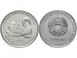 Монета 1 рубль 2018 год Лебедь-шипун, UNC фото