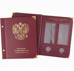 Альбом-книга для монет серии «Олимпийские зимние игры 2014 года в Сочи» фото