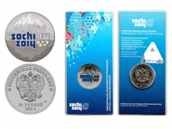 Монета 25 рублей 2011 год Эмблема Игр