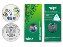 Монета 25 рублей 2012 год Талисманы и Эмблема Игр