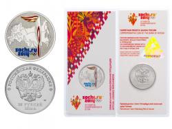 Монета 25 рублей 2014 год Эстафета Олимпийского огня