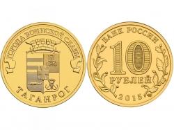 Монета 10 рублей 2015 год Таганрог, UNC (в капсуле) фото