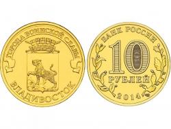 Монета 10 рублей 2014 год Владивосток, UNC (в капсуле) фото