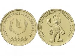 Набор монет 10 рублей 2018 год ХХIХ Всемирная зимняя Универсиада в г. Красноярске (2 монеты в капсулах), UNC фото