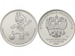 Монета 25 рублей 2018 год Талисман ЧМ по футболу FIFA 2018, UNC фото